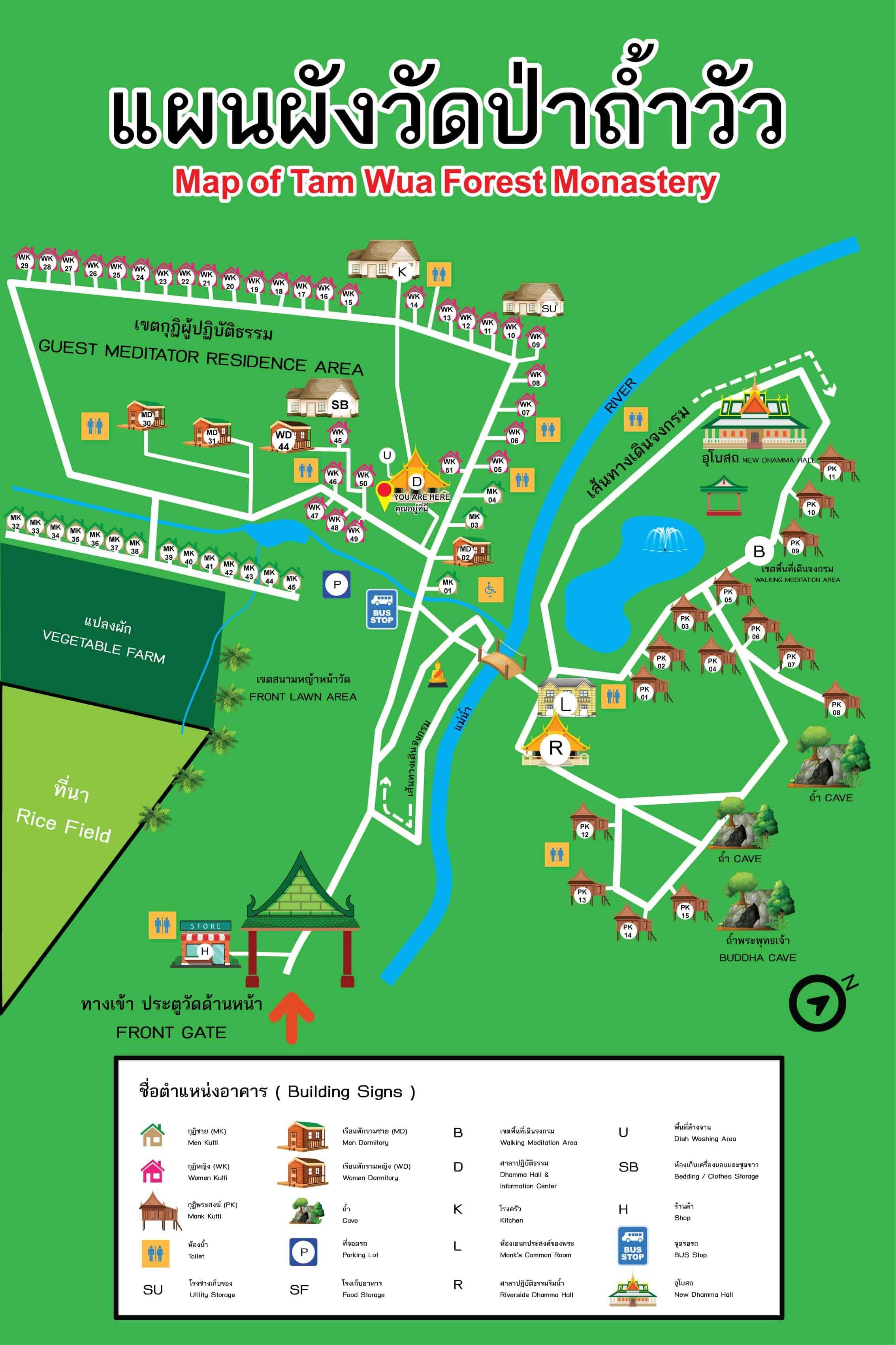Map of Wat Pa Tam Wua